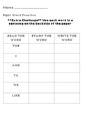 Free Sight Word Practice Worksheet
