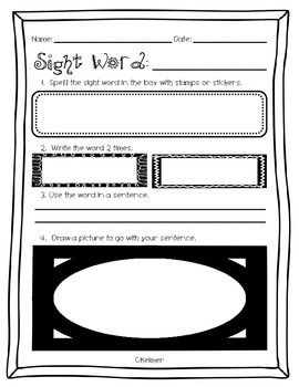 Free Sight Word Practice Worksheet Template