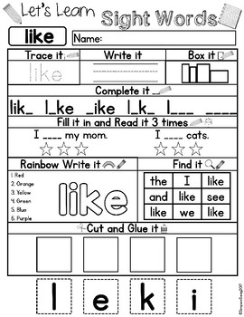 Impertinent image for free printable sight word worksheets for kindergarten