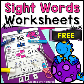 Free Sight Words Worksheets - Sight Word Practice Pages