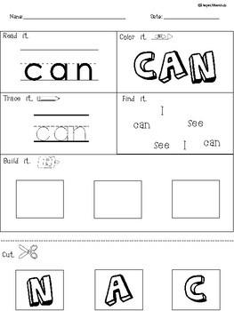 (Sample of) Sight Words Worksheets