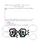 Free Spanish Avancemos book 1 Quiz 1 for Preliminary Lesson