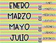 Free Spanish Calendar Cards Rainbow Brights