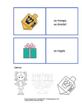 Free Spanish Hannukah Materials