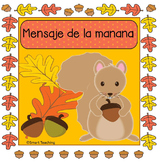 Free Spanish Morning Message - Dual or Foreign Language Classroom
