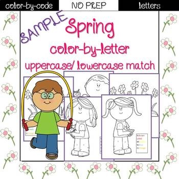 Free! Springtime color by letter (upper/lowercase)
