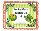 Subtration St. Patrick's Day Lucky Math Match Up -1 Math Center