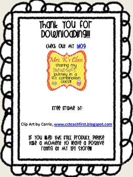 Free Student-Created Alphabet Strip for your Classroom