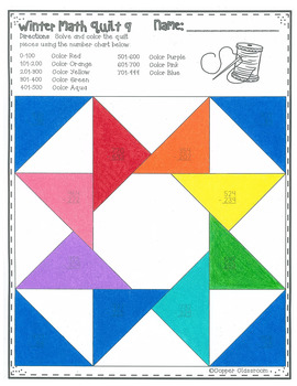 Free Three Digit Subtraction With Regrouping Math Quilt