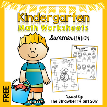 Free Kindergarten Math Worksheets Summer By The Strawberry Girl