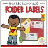 Free Take Home Folder Labels