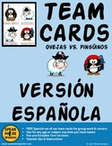 Free Team Cards for Spanish Games or Centers. Fichas para