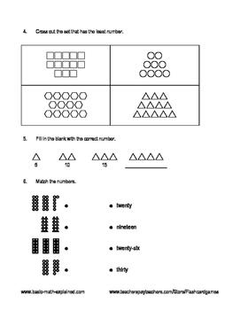 Free Test Prep Grade 1 Worksheet