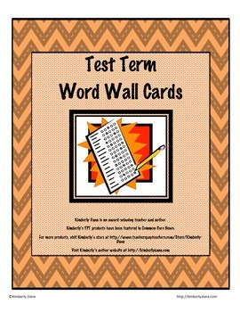 Free Test Term Word Wall Cards