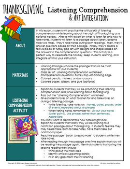 Free Thanksgiving Activity:  Listening Comprehension and Art Integration
