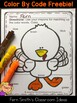 Free Thanksgiving Color By Code Color Words Printable and Coloring Page