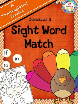 Free Thanksgiving Sight Word Match
