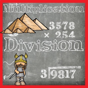 Free Themed Multiplication and Division Worksheets - Vikin