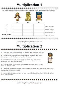 Free Themed Multiplication and Division Worksheets - Vikings and Egyptians