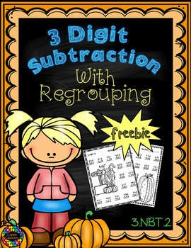 Free Three Digit Subtraction With Regrouping Fall Theme 3.NBT.2