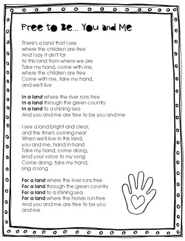 Free To Be... You And Me Lyrics