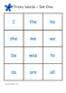 Free Tricky Word/Sight Word Bingo Game - Set 1 - Jolly Phonics