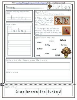 Free Turkey Multisensory Handwriting Activity