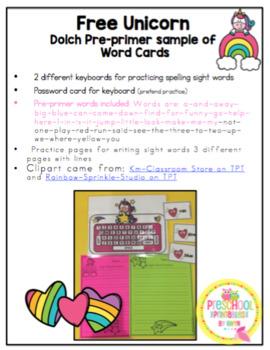 Free Unicorn Pre-Primer Sight Word Cards Sample