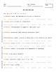 Free Vocabulary, Context Clues and Writing Worksheets