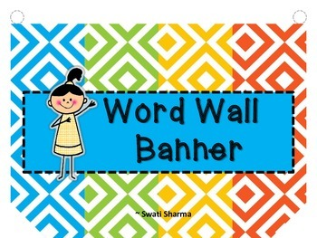 Free Word Wall Banner