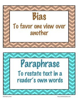 Free Word Wall Literary Cards