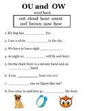 Free Worksheet OU and OW Dipthongs