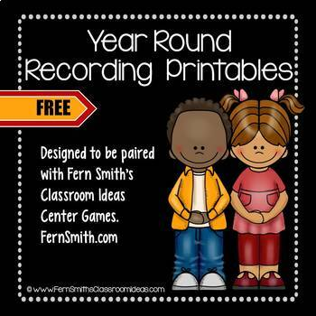 Free Year Round Centers Recording Sheet Printables