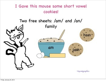 "Free 'am' and 'an' Family- Short Vowel ""Give a Mouse a Cookie"" Worksheets"