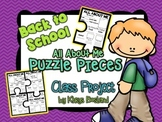 All About Me Class Puzzle {Beginning of the Year} {Back to