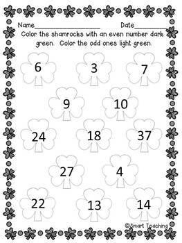 Free Download - March Assortment Packet