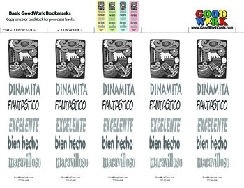 Spanish printable bookmark