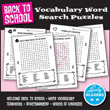 Free Back to School Vocabulary Word Search Puzzles