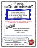 Freebie 4th Grade Math Enrichment Project