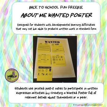 Freebie About Me Wanted Poster