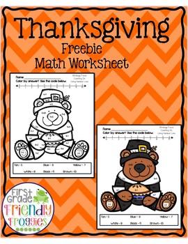 Freebie Addition and Subtraction Pilgrim Bear Math Worksheets