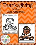 Freebie Addition and Subtraction Pilgrim Bear Math Worksheets
