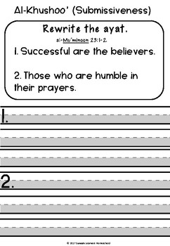 Freebie!!! Al-Khushoo' in prayer