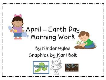 (Freebie) April - Earth Day Morning Work