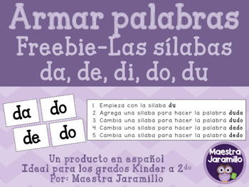 Freebie- Armar palabras con sílabas (da, de, di, do, du)