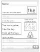 FREE FUNDATIONS Sight Word Practice