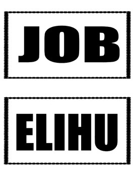 {Freebie} Bible Job Skit
