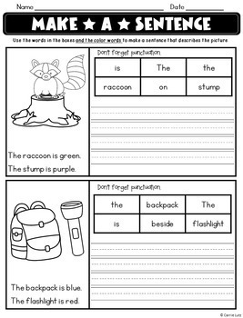 Camping Themed  Worksheets Freebie