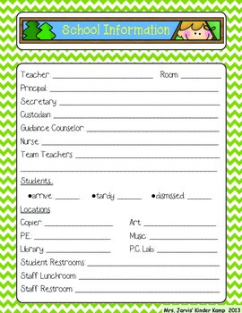 Freebie Chevron Camping Themed Substitute Folder Form