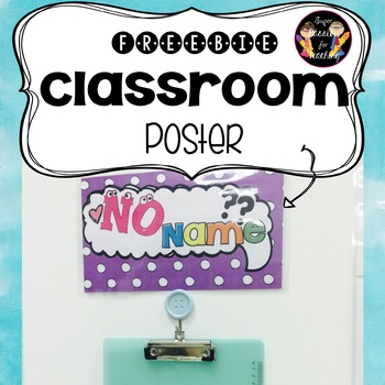 Freebie Classroom Poster 4#